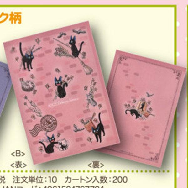 魔女の宅急便 A4クリアファイル B:ピンク