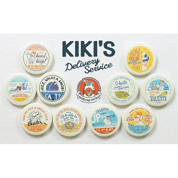 魔女の宅急便 缶バッジコレクション ミルクキャップ
