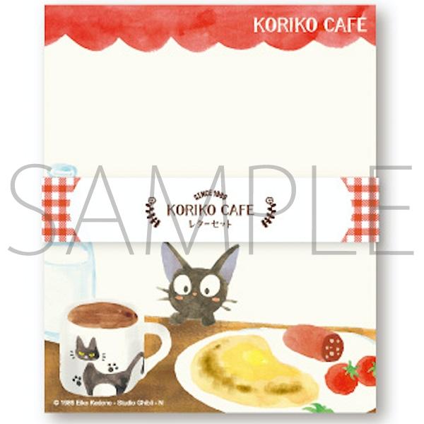 魔女の宅急便 レターセット KORIKO CAFE