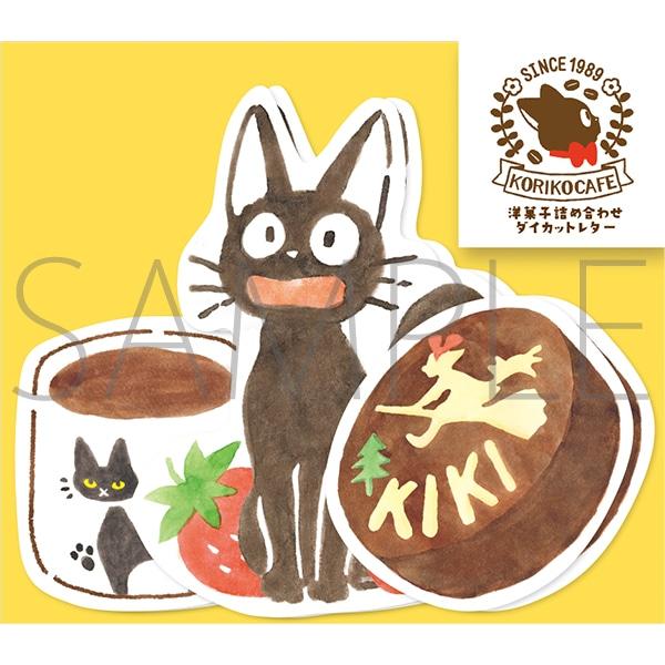 魔女の宅急便 ダイカットミニレター KORIKO CAFE