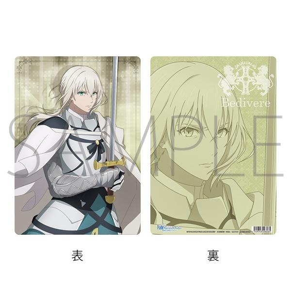 Fate/Grand Order -神聖円卓領域キャメロット- 下敷き ベディヴィエール