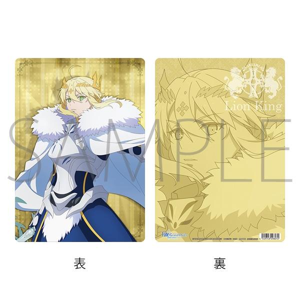 Fate/Grand Order -神聖円卓領域キャメロット- 下敷き 獅子王