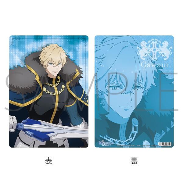 Fate/Grand Order -神聖円卓領域キャメロット- 下敷き ガウェイン