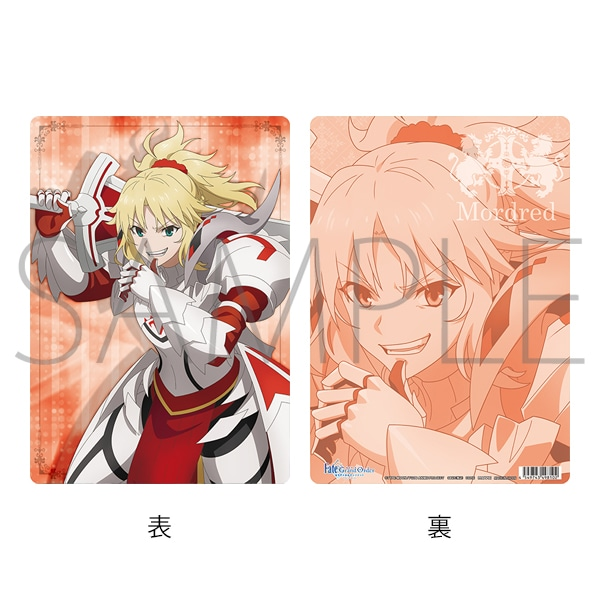 Fate/Grand Order -神聖円卓領域キャメロット- 下敷き モードレッド
