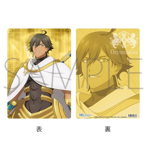 Fate/Grand Order -神聖円卓領域キャメロット- 下敷き オジマンディアス