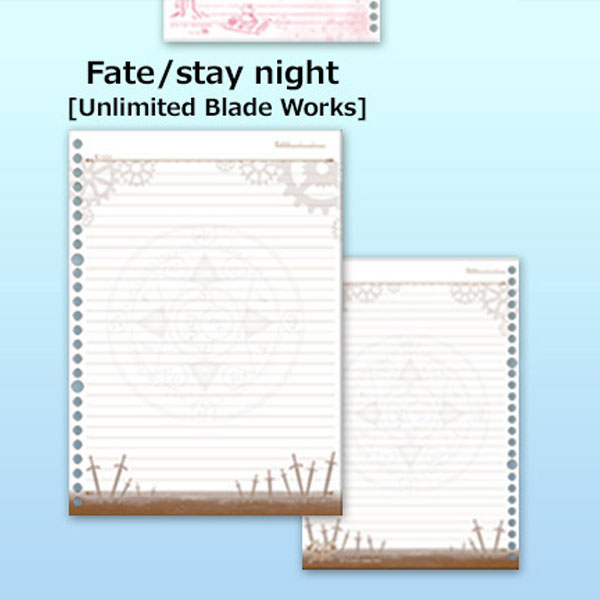 Fate/stay night [Unlimited Blade Works] ルーズリーフ