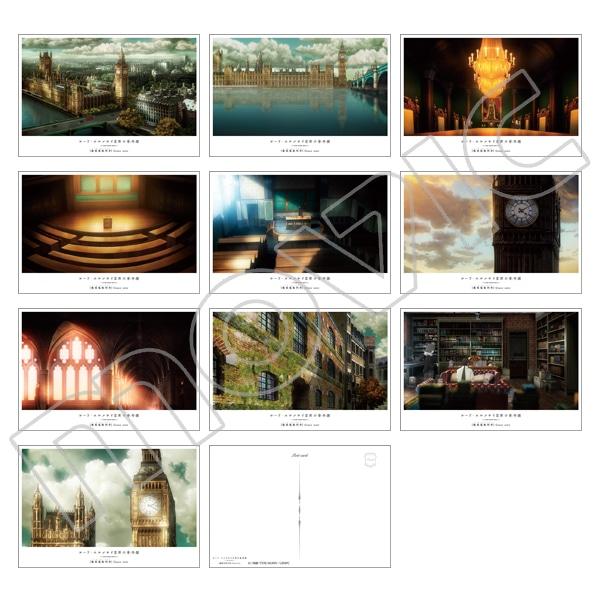 ロード・エルメロイ�U世の事件簿 -魔眼蒐集列車 Grace note- ポストカードブック Vol.2 美術背景