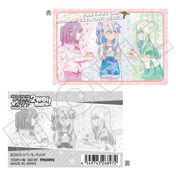 Fate/kaleid liner プリズマイリヤ ツヴァイ ヘルツ! ラミネートカード F