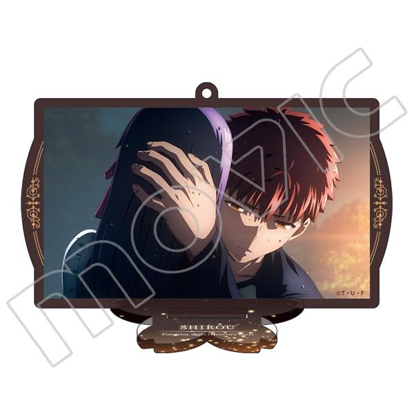 劇場版「Fate/stay night[Heaven's Feel]」 スタンド付きアクリルキーホルダー 衛宮士郎
