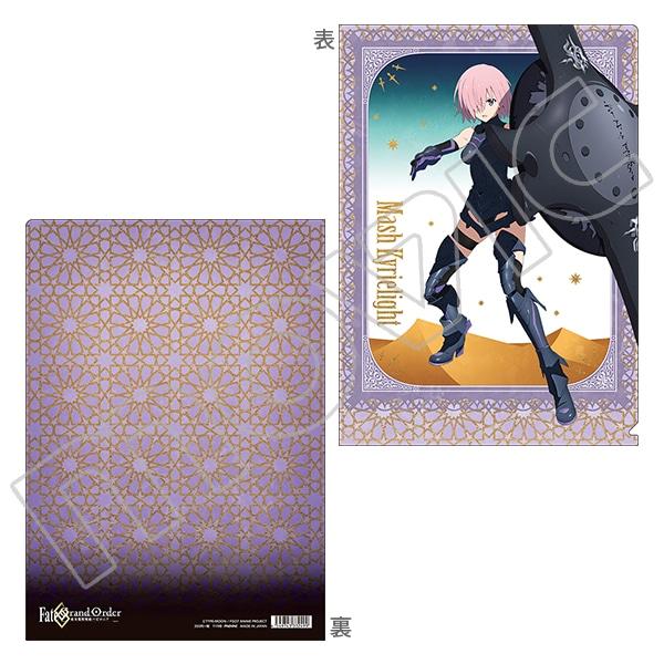 Fate/Grand Order -絶対魔獣戦線バビロニア- クリアファイル マシュ・キリエライト