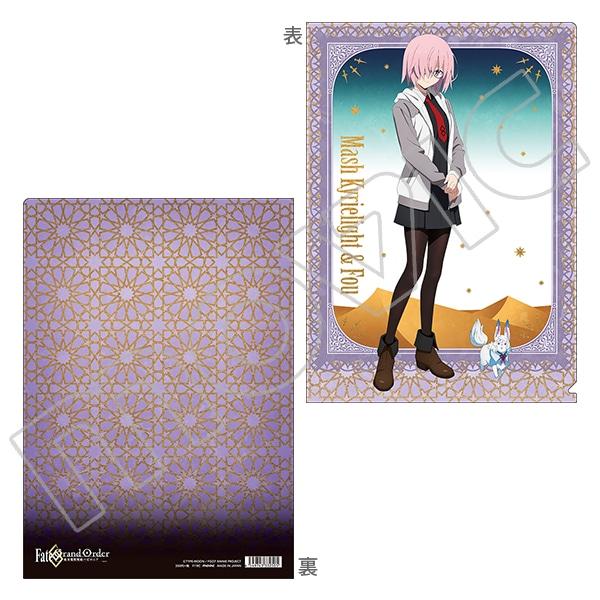 Fate/Grand Order -絶対魔獣戦線バビロニア- クリアファイル マシュ・キリエライト 私服ver.