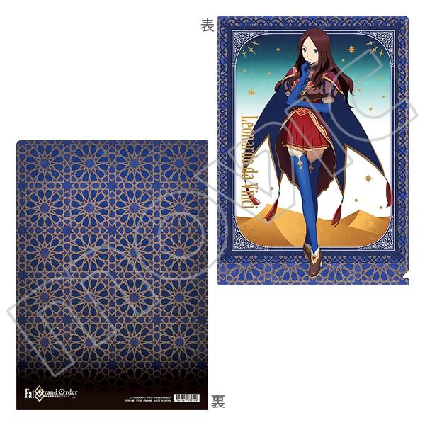 Fate/Grand Order -絶対魔獣戦線バビロニア- クリアファイル レオナルド・ダ・ヴィンチ