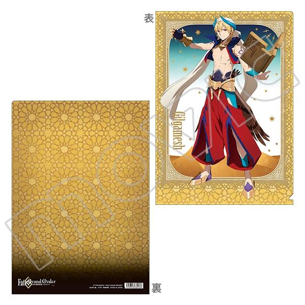 Fate/Grand Order -絶対魔獣戦線バビロニア- クリアファイル ギルガメッシュ