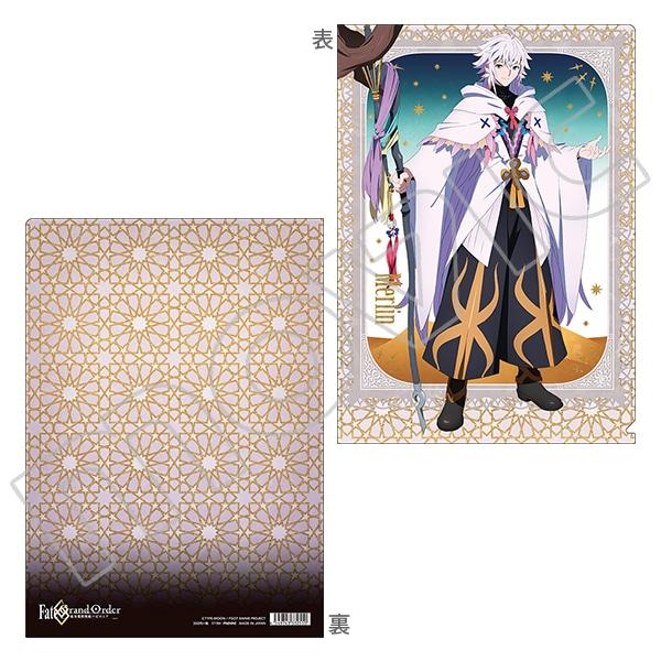 Fate/Grand Order -絶対魔獣戦線バビロニア- クリアファイル マーリン