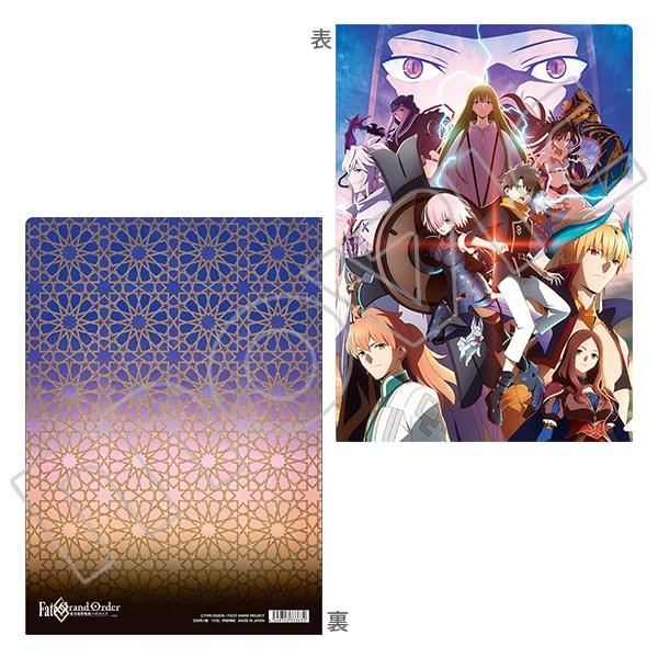 Fate/Grand Order -絶対魔獣戦線バビロニア- クリアファイル キービジュアル2
