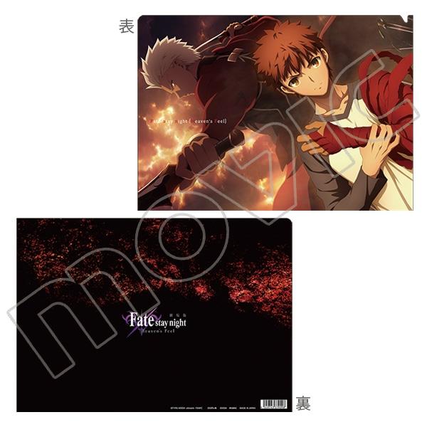 劇場版「Fate/stay night[Heaven's Feel]」 クリアファイル A