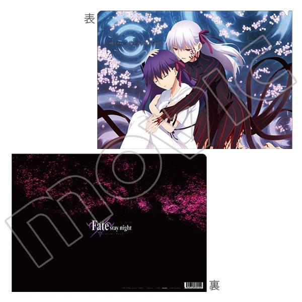 劇場版「Fate/stay night[Heaven's Feel]」 クリアファイル B