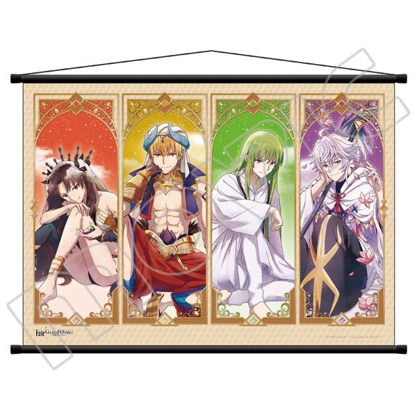 Fate/Grand Order -絶対魔獣戦線バビロニア- タペストリー ギルガメッシュ&エルキドゥ&マーリン&イシュタル
