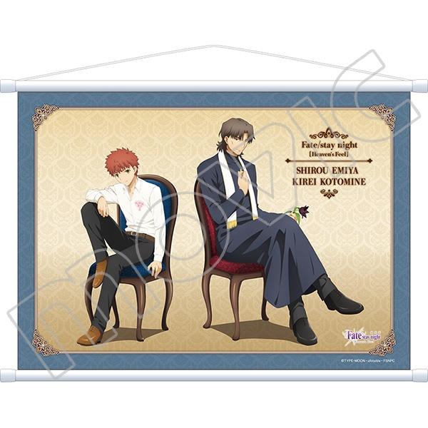 劇場版「Fate/stay night[Heaven's Feel]」 B3タペストリー A