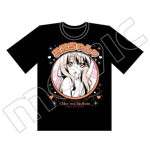 Fate/kaleid liner プリズマイリヤ ツヴァイ ヘルツ! Tシャツ クロエ