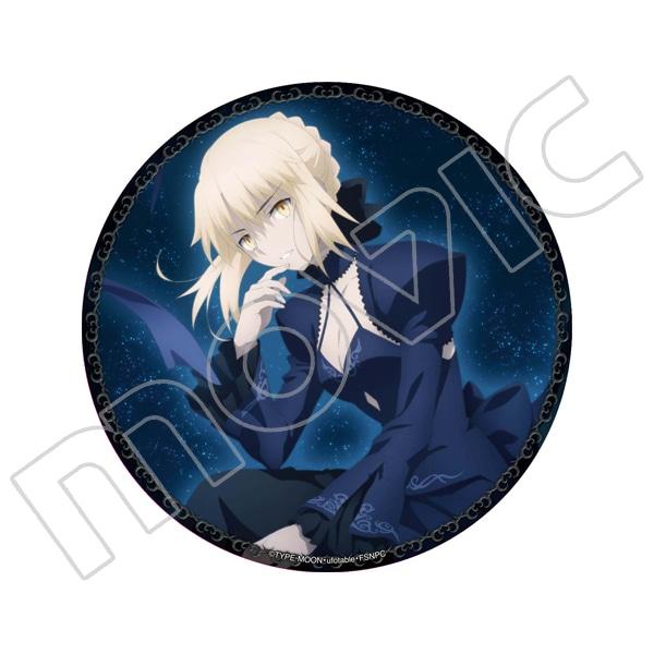 劇場版「Fate/stay night[Heaven's Feel]」 ビッグ缶バッジ セイバーオルタ
