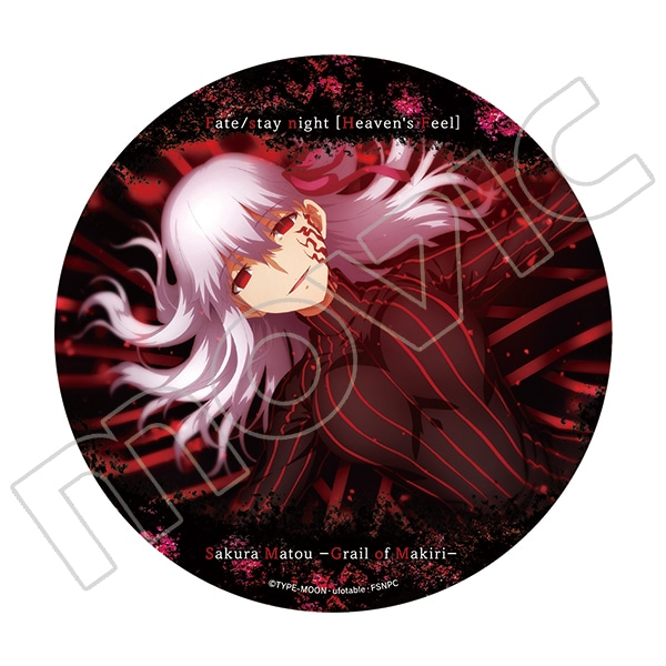劇場版「Fate/stay night[Heaven's Feel]」 デカ缶バッジ A