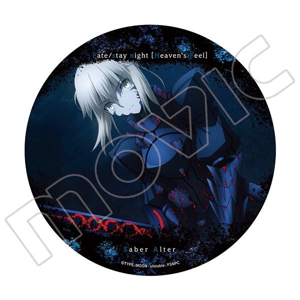 劇場版「Fate/stay night[Heaven's Feel]」 デカ缶バッジ B
