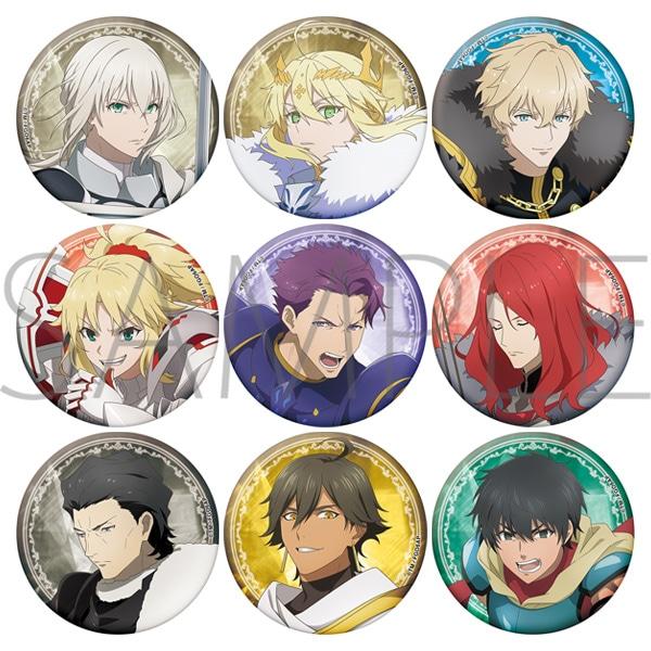 Fate/Grand Order -神聖円卓領域キャメロット- きらきら缶バッジコレクション