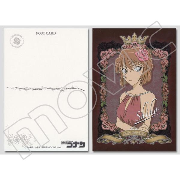名探偵コナン メタルポストカード D:宮野志保