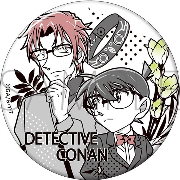 名探偵コナン 缶バッジ コナン&沖矢 スタイルガイド