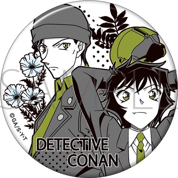 名探偵コナン 缶バッジ 赤井&世良 スタイルガイド
