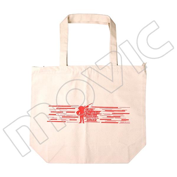 劇場版『名探偵コナン 緋色の弾丸』 ファスナー付きトートバッグ