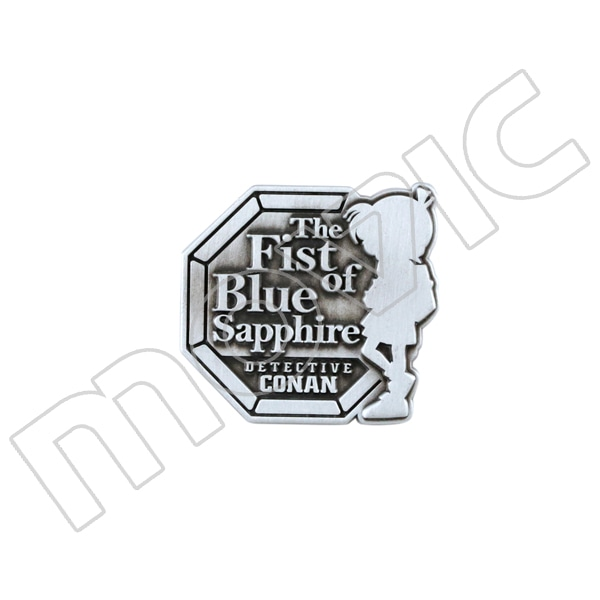【グッズ-ピンバッジ】名探偵コナン 紺青の拳 ピンバッジ
