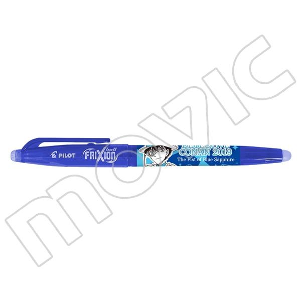 【グッズ-ボールペン】名探偵コナン 紺青の拳 フリクションボールペン/キッド
