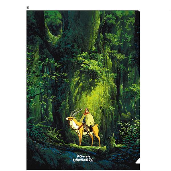 もののけ姫 A4クリアファイル ARTシリーズ 森の中のアシタカ