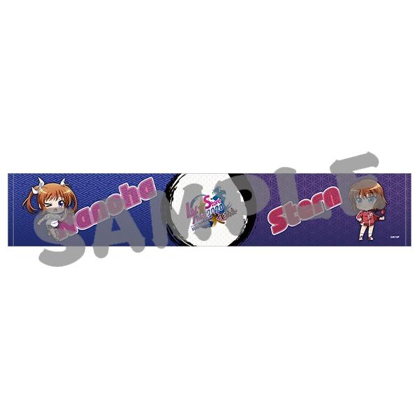 魔法少女リリカルなのは リリカル☆ストア2020 〜リリカル大運動会〜 マフラータオル なのは&シュテル【受注生産商品】