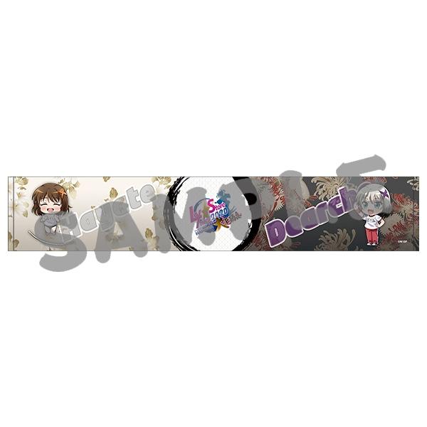 魔法少女リリカルなのは リリカル☆ストア2020 〜リリカル大運動会〜 マフラータオル はやて&ディアーチェ【受注生産商品】