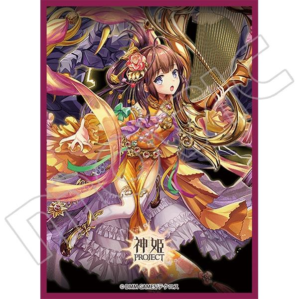 リセスリーブコレクションDX 神姫PROJECT DX1
