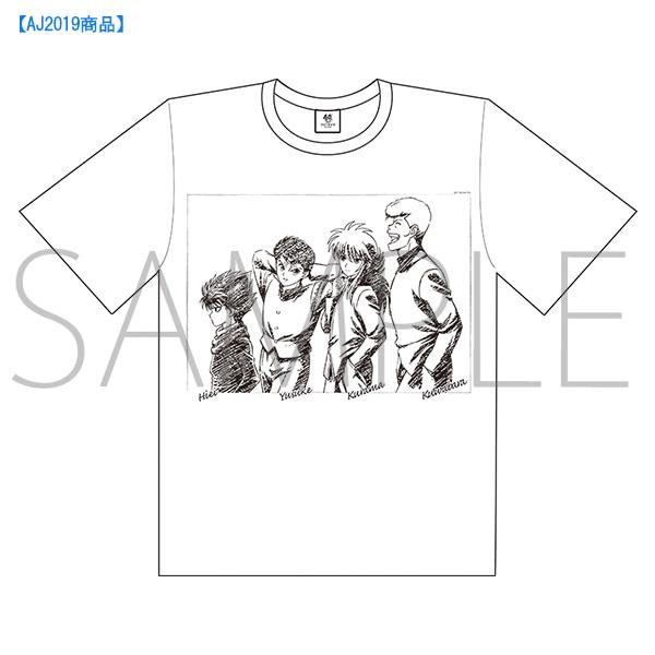 幽☆遊☆白書 Tシャツ【AJ2019商品】