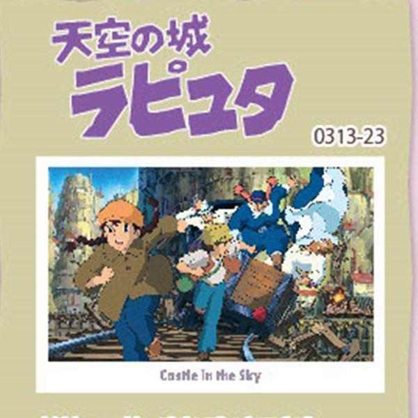 天空の城ラピュタ ポストカード全作品シリーズ2013年版