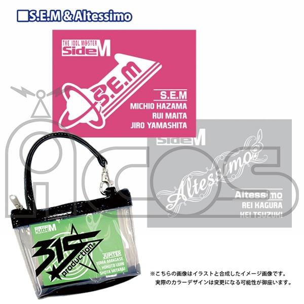 アイドルマスター SideM  クリアバッグチャーム C.S.E.M&Altessimo