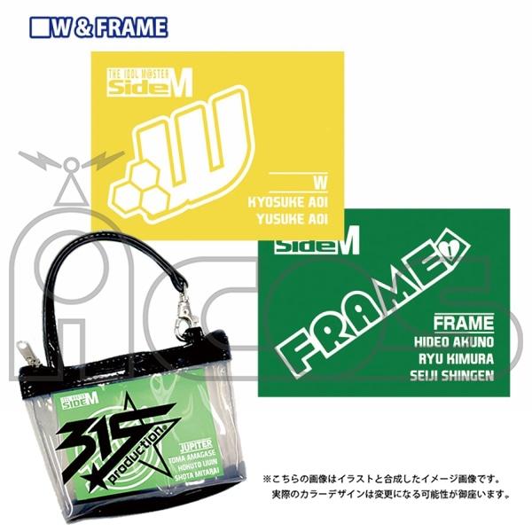アイドルマスター SideM  クリアバッグチャーム D.W&FRAME