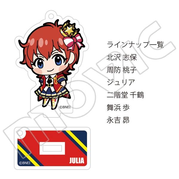 アイドルマスター ミリオンライブ! アクリルスタンドキーホルダーコレクション Fairy