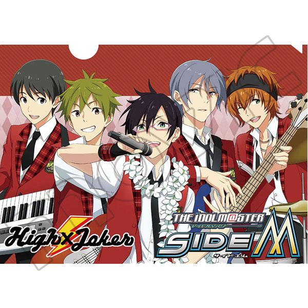 アイドルマスター SideM クリアファイル E:High×Joker