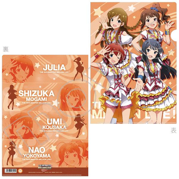 アイドルマスター ミリオンライブ! クリアファイル 静香、奈緒、ジュリア、海美
