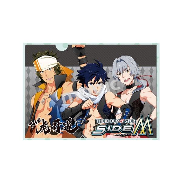 アイドルマスター SideM クリアファイル THE虎牙道