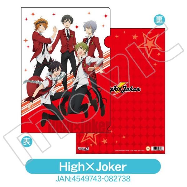 アイドルマスター SideM クリアファイル High×Joker