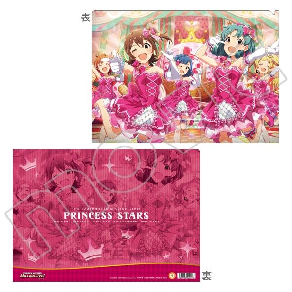 アイドルマスター ミリオンライブ! クリアファイル PRINCESS STARS