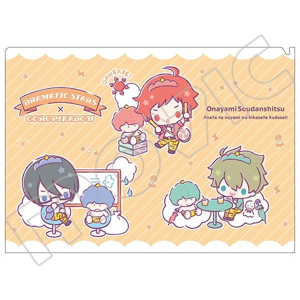 アイドルマスター SideM クリアファイル サンリオキャラクターズ DRAMATIC STARS アイドルマスター SideM×サンリオキャラクターズ