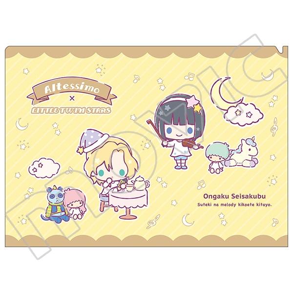 アイドルマスター SideM クリアファイル サンリオキャラクターズ Altessimo アイドルマスター SideM×サンリオキャラクターズ